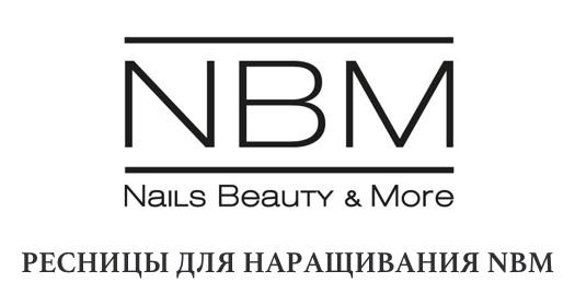 Ресницы для наращивания NBM